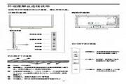 TCL王牌L42F3270B液晶彩电使用说明书