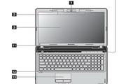 联想笔记本电脑Z565型说明书