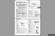 海尔ES100H-G3(E)电热水器使用说明书