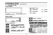 TCL王牌L32E5000-3D液晶彩电使用说明书