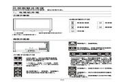 TCL王牌L39E4300-3D液晶彩电使用说明书