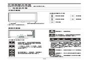 TCL王牌L32E4350-3D液晶彩电使用说明书