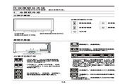 TCL王牌L42E4300-3D液晶彩电使用说明书