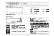 TCL王牌L32E4300-3D液晶彩电使用说明书