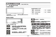 TCL王牌L50E5090-3D液晶彩电使用说明书