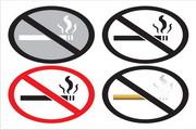 矢量禁止吸烟标识