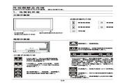 TCL王牌L48E5090-3D液晶彩电使用说明书
