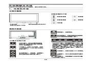 TCL王牌L46E5090-3D液晶彩电使用说明书