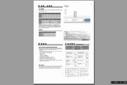 海尔FCD-270SE电冰柜使用说明书