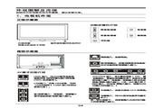 TCL王牌L39E5090-3D液晶彩电使用说明书