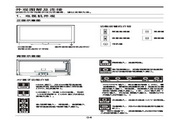 TCL王牌L39E5020-3D液晶彩电使用说明书