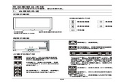 TCL王牌L46E5020-3D液晶彩电使用说明书