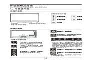 TCL王牌L48E5020-3D液晶彩电使用说明书