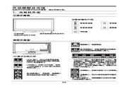 TCL王牌L43E5010-3D液晶彩电使用说明书