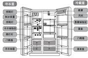 海尔冰箱BCD-539WD型说明书