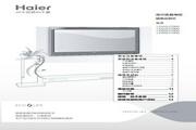 海尔LD55U7000P智能电视说明书