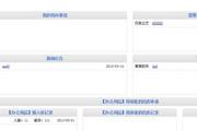 雷米OA v2.0(自动化办公系统) 2.0
