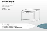 海尔WQP6-V9家用洗碗机使用说明书
