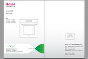 海尔OBT600-10G电烤箱使用说明书