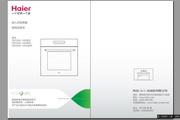 海尔OBT600-10S电烤箱使用说明书