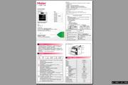 海尔ZQD100F-10光波巴氏消毒柜使用说明书