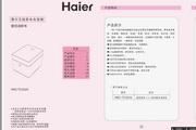 海尔HRC-TC302N无尾电饭煲说明书