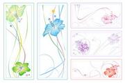 水彩风格花朵素材