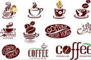 矢量咖啡主题标志设计