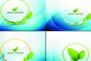 抽象绿叶背景矢量素材