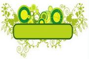 矢量绿色时尚花纹素材6