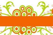 矢量绿色时尚花纹素材9