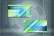 企业名片设计模板素材
