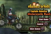 美国队长摩托车...