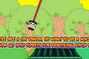忍者熊猫吃竹子...