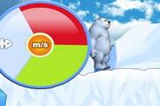 快跑,北极熊!...