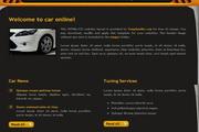 酷炫汽车div+css网页模板