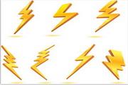矢量金色闪电图标