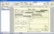 文软单据扫描系统 2.0.1