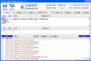 水淼·正则表达式助手(SMRegular) 1.6.3.1