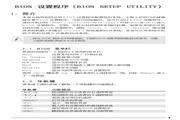 ASRock华擎G41C-VS主板中文说明书