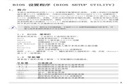 ASRock华擎G41M-S主板中文说明书