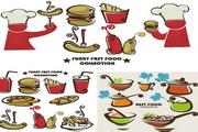 矢量西式快餐图标