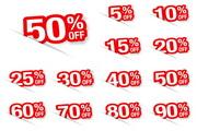 红色SALE促销标签吊牌矢量