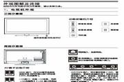 TCL王牌L32F1500-3D液晶彩电使用说明书