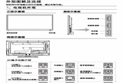 TCL王牌L42E5330DE液晶彩电使用说明书