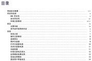 泰克DPO2024 数字荧光示波器使用说明书