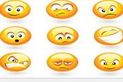 矢量搞笑QQ表情