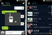 腾讯微信 For 诺基亚S40