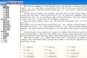 易百分背单词软件-考研版(含题库) 13.7.3.0