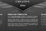 灰色企业公司CSS网页模板